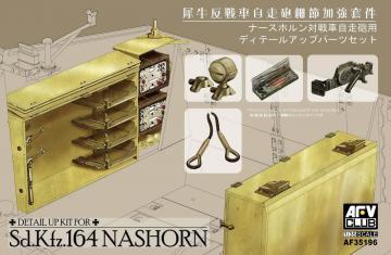 Accessoires for Sd.Kfz. Nashorn · AF 35196 ·  AFV-Club · 1:35