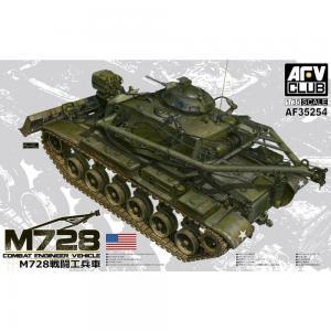 M728 Combat Engineer Vehicle · AF 35254 ·  AFV-Club · 1:35