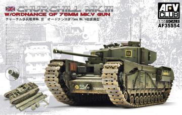 Churchill Mk.3/75mm (limited edition kit) · AF 35S54 ·  AFV-Club · 1:35