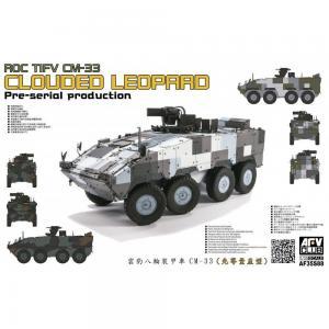 ROC TIFV CM-33 CLOUDED LEOPARD Per-serial Production · AF 35S88 ·  AFV-Club · 1:35