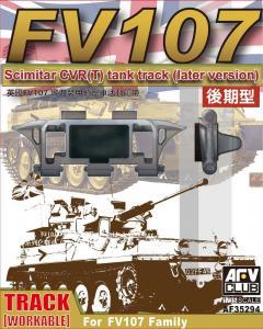 Scimitar CVR Family Workable track (Late type) · AF AF35294 ·  AFV-Club · 1:35