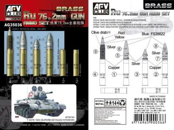 Ru 76.2mm Gun AMMO Set (Brass) · AF AG35036 ·  AFV-Club · 1:35