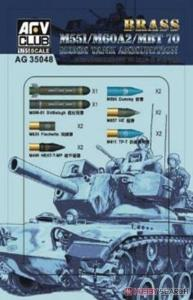 M551/60A/MBT70 152MM Ammunition (Brass) · AF AG35048 ·  AFV-Club · 1:35