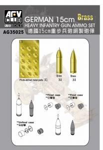 Metal ammonutions and photo-etched for Sig33 15cm gun · AF AG3525 ·  AFV-Club · 1:35