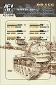 M68/L7 105mm Ammunition Model kit · AF AG3547 ·  AFV-Club · 1:35