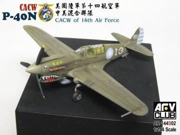 CACW P40-N (CACW of 14th Air Force) · AF AR144S02 ·  AFV-Club · 1:144