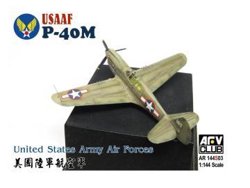 USAAF P40-M (United States Army Air Force) · AF AR144S03 ·  AFV-Club · 1:144