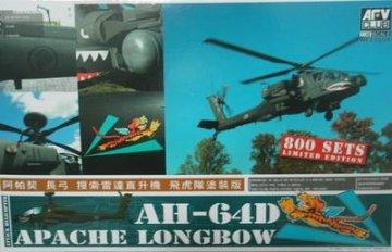 Hughes AH-64 Apache Longbow helicopter · AF HF48004 ·  AFV-Club · 1:48