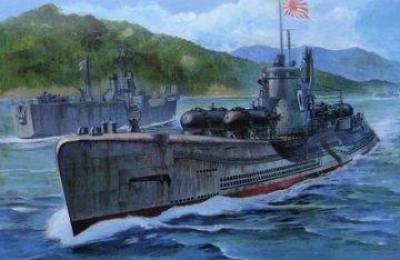 Japanese type I-58 submarine late type · AF SE73508 ·  AFV-Club · 1:350