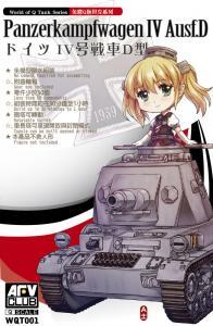 Panzerkampwagen IV Ausf.D · AF WQT001 ·  AFV-Club