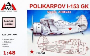 Polikarpov I-153 (pressurized cabin) · AMG 48318 ·  AMG · 1:48