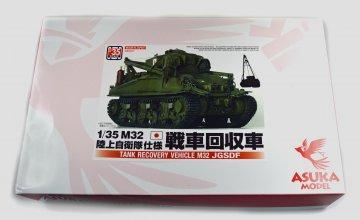 JGSDF M32B1 Bergepanzer · AKM 35029 ·  Asuka · 1:35