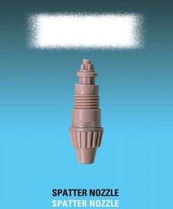 Düse Spatter · AZ 349307 ·  Aztek Airbrush