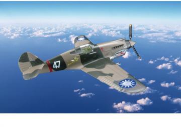 P40C Tomahawk Flying Tiger AVG · BRON 48BK004 ·  Bronco Models · 1:48