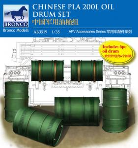 Chinese PLA 200L Oil Drum set · BRON AB3519 ·  Bronco Models · 1:35
