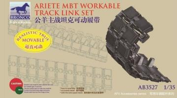 Italian C-1 Ariete MBT Workable Track Link Set · BRON AB3527 ·  Bronco Models · 1:35
