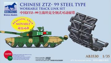 Chinese ZTZ-99 Steel Type Workable Track Set · BRON AB3530 ·  Bronco Models · 1:35