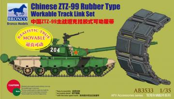 Chinese Type 99 MBT Rubber Type Workable Track · BRON AB3533 ·  Bronco Models · 1:35