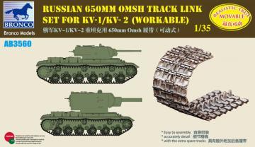 Russian 650mm Omsh Track Link Set For KV-1S/KV-85/SU-152(Workable) · BRON AB3560 ·  Bronco Models · 1:35