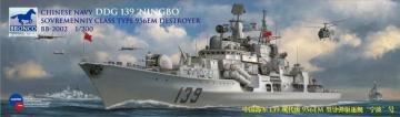 Chinese Navy DDG 139 NINGBO Sovremenniy Destroyer · BRON BB2002 ·  Bronco Models · 1:200