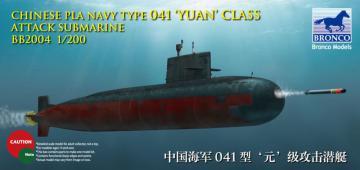 Chinese PLA Navy Yuan Class Attack Subm Submarine · BRON BB2004 ·  Bronco Models · 1:200