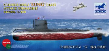 Chinese 039G Sung Class Attack Submarine · BRON BB2006 ·  Bronco Models · 1:200
