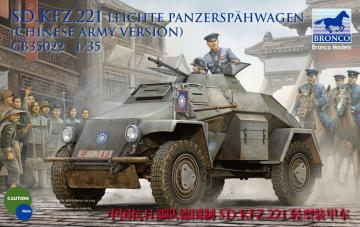 Sd.Kfz.221 Armored Car (Chinese Version) · BRON CB35022 ·  Bronco Models · 1:35