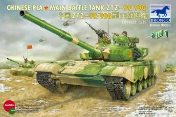Chinese PLA Type 99/99G MBT · BRON CB35023 ·  Bronco Models