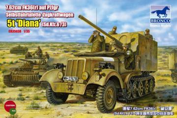 German SdKfz 6 5t Diana · BRON CB35038 ·  Bronco Models · 1:35