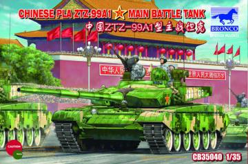 Chinese PLA  ZTZ99A1 MBT · BRON CB35040 ·  Bronco Models · 1:35