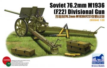 Soviet 76.2mm M1936 (F22) Diivisional Gun · BRON CB35045 ·  Bronco Models · 1:35