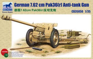 German 78.2mm Pak36(r)Anti-Tank Gun · BRON CB35056 ·  Bronco Models · 1:35
