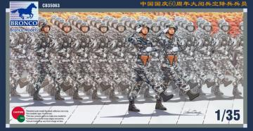 PLA Paratroops Soldier on National Day · BRON CB35063 ·  Bronco Models · 1:35