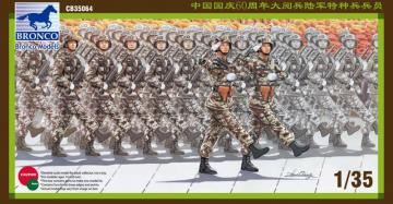 PLA Special Force Soldier on National Day Parade · BRON CB35064 ·  Bronco Models · 1:35