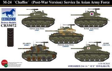 M-24 Chaffee(Post-War Version) Service In Asia Army force · BRON CB35072 ·  Bronco Models · 1:35