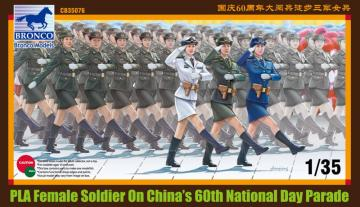 PLA female soldier on China?s 60th Natio Day Parade · BRON CB35076 ·  Bronco Models · 1:35