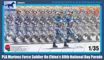 PLA Marines Force Soldier on 60th Nation Day Parade · BRON CB35078 ·  Bronco Models · 1:35