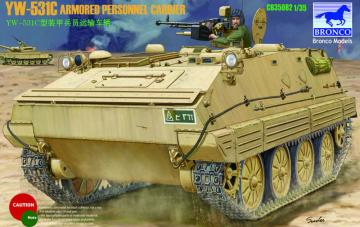 YW-531C Armored Personnel Carrier · BRON CB35082 ·  Bronco Models · 1:35