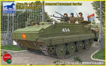 Type 63-1(YW-531A)Armored Peronnel Carri Early production · BRON CB35086 ·  Bronco Models · 1:35