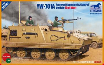 YW-701A Armored Command& Control Vehicle · BRON CB35091 ·  Bronco Models · 1:35