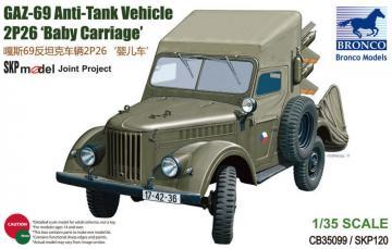 GAZ-69 Anti-Tank Vehicle 2P26 Baby Carri · BRON CB35099 ·  Bronco Models · 1:35