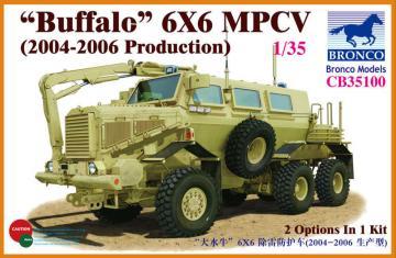 Buffalo MPCV · BRON CB35100 ·  Bronco Models · 1:35