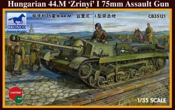 Hungarian 75mm Assault Gun 44.M Zrinyi I · BRON CB35121 ·  Bronco Models · 1:35
