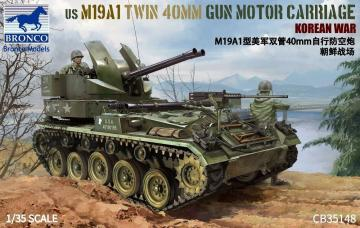 US M19A1 Twin 400mm Gun Motor Carriage Korean War · BRON CB35148 ·  Bronco Models · 1:35