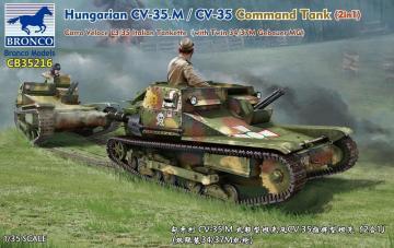 Hungarian CV-35.M/CV-35 Command Tank(2in1)Carro VeloceL3/35 Itali Tankette · BRON CB35216 ·  Bronco Models · 1:35