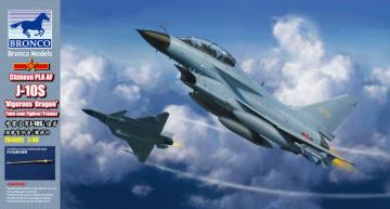 Chinese J-10S Fighter (Twins seats) · BRON FB4005 ·  Bronco Models · 1:48