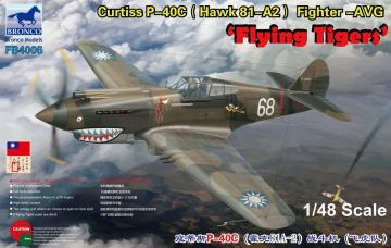 Curtiss P-40C (Hawk 81-A2) Fighter -AVG Flying Tigers · BRON FB4006 ·  Bronco Models · 1:48