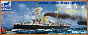 The Imperial Chinese Navy Protected Crui Cruiser Chih Yuen · BRON KB14001 ·  Bronco Models · 1:144