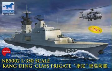 Kang Ding class Frigate · BRON NB5002 ·  Bronco Models · 1:350