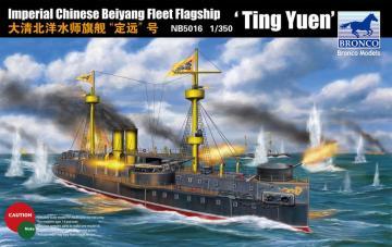 Beiyang Fleet Battleship Ting Yuen · BRON NB5016 ·  Bronco Models · 1:350